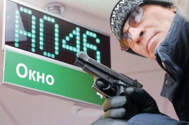 Преступник не отыскал денежных средств на«Почте России» вПетербурге