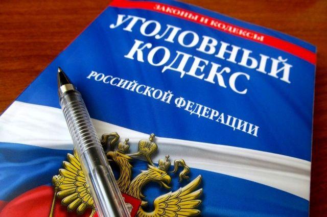 29-летний гражданин Дагестана уличен воправдании терроризма