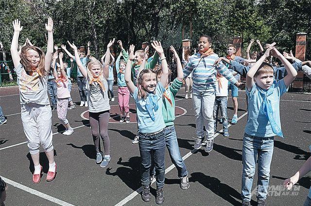 Столичные школьники ждут новую «Московскую смену».