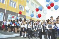 В такую школу 1 сентября с радостью идут и дети, и учителя!