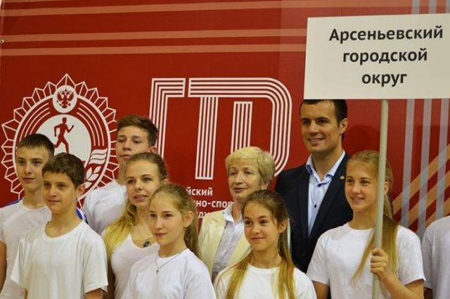 В Арсеньеве один из лучших показателей по числу сдавших нормы ГТО.