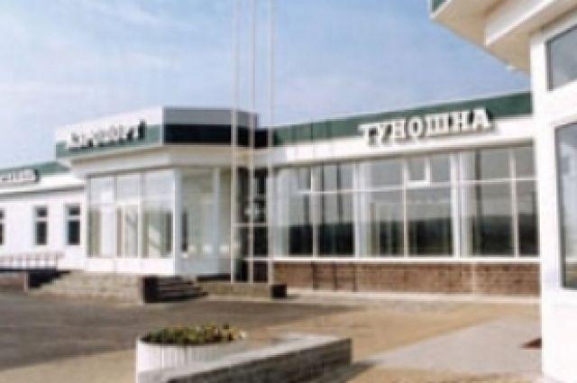 ВЯрославль прилетит наибольший самолёт вмире