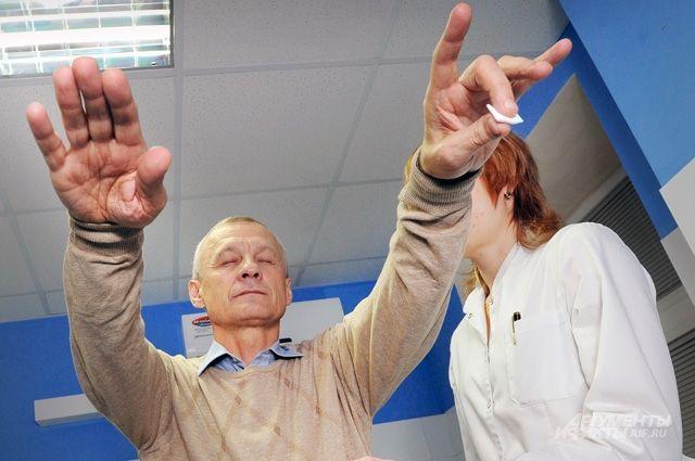 Получение транспортной карты пенсионерам челябинск