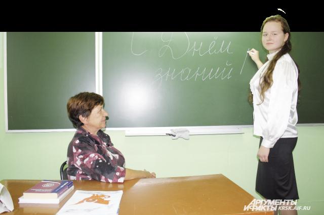 Когда ты один в классе, всё внимание учителя – только тебе.
