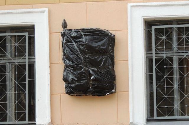 ВПетербурге могут убрать мемориальную доску вчесть Маннергейма