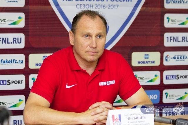 «Факел» оштрафовали на75 тыс. руб. после матча с«Мордовией»