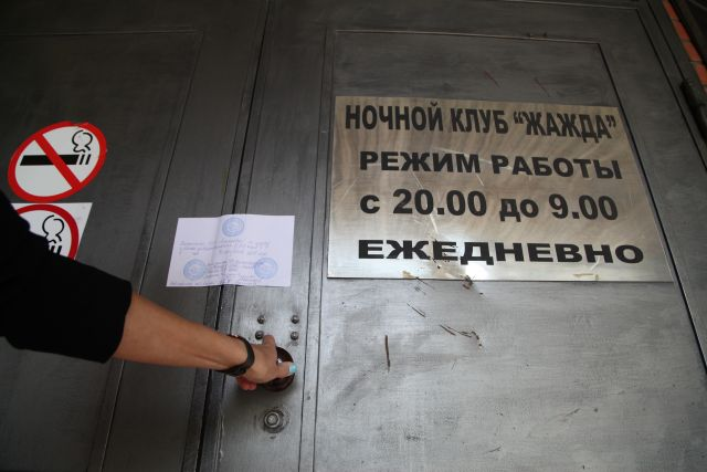Деятельность ночного клуба «Жажда» вЮВАО приостановлена потребованию граждан