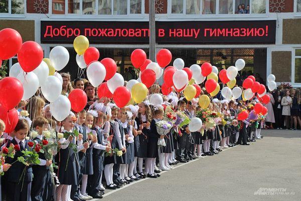 На площадке у гимназии прошла традиционная линейка, посвященная Дню знаний. В этом году в первый класс идут 133 будущих гимназиста.