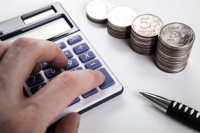 ЦБпредупредил оразгоне инфляции после разовой выплаты пенсионерам