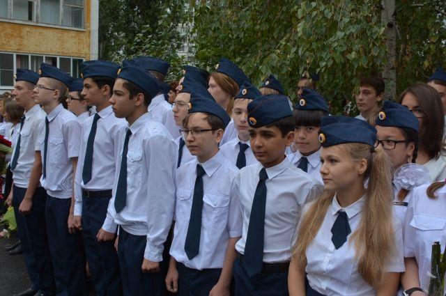 В 2-х волгоградских школах открыли профильные классы УФСИН
