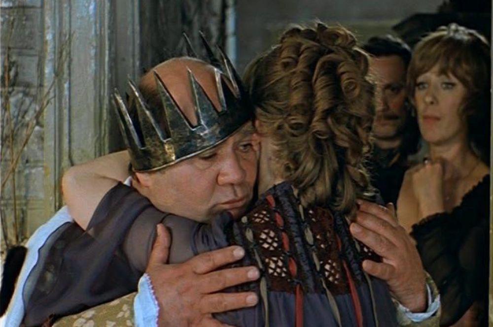 В роли короля в картине «Обыкновенное чудо» (1978).
