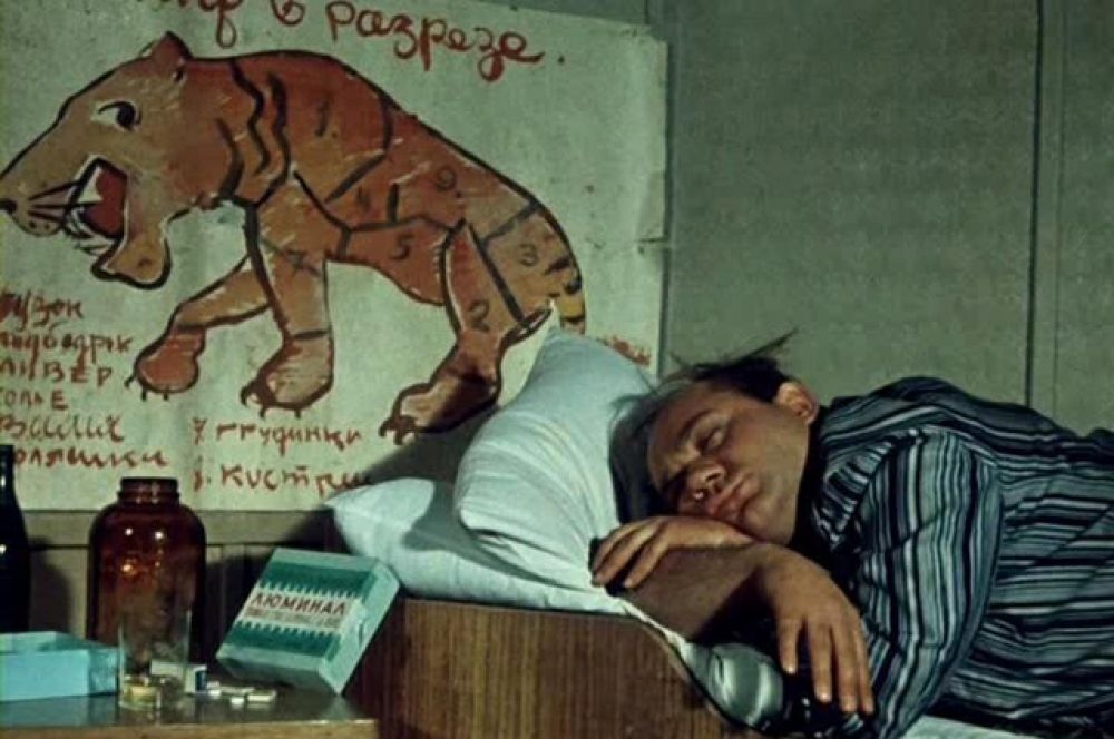 Евгений Леонов в фильме «Полосатый рейс» (1961).