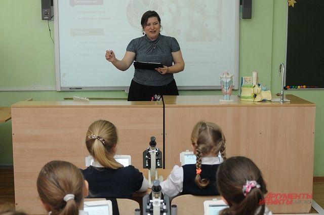 В московских школх созданы все условия, чтобы развиваться и учителям, и ученикам.