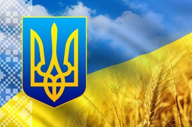 Украина вошла вдвадцатку самых гостеприимных идружелюбных стран мира