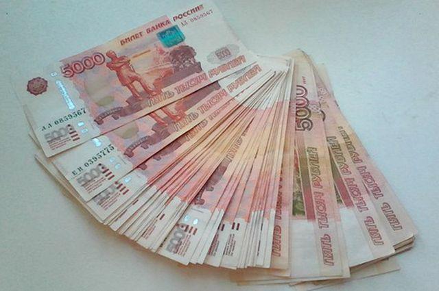 Полмиллиона рублей отдал мужчина бывшей жене