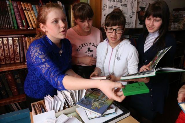 ВсубъектахРФ стартует Российское движение школьников