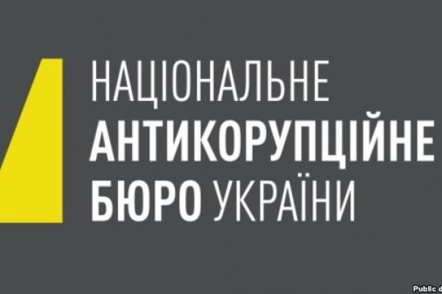 Антикоррупционное бюро объявило врозыск экс-гендиректора «Запорожьеоблэнерго»