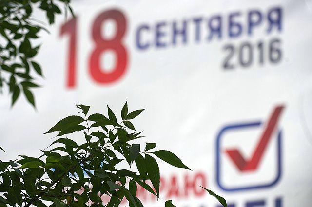 Рейтинг правящей русской партии резко упал перед выборами в Государственную думу