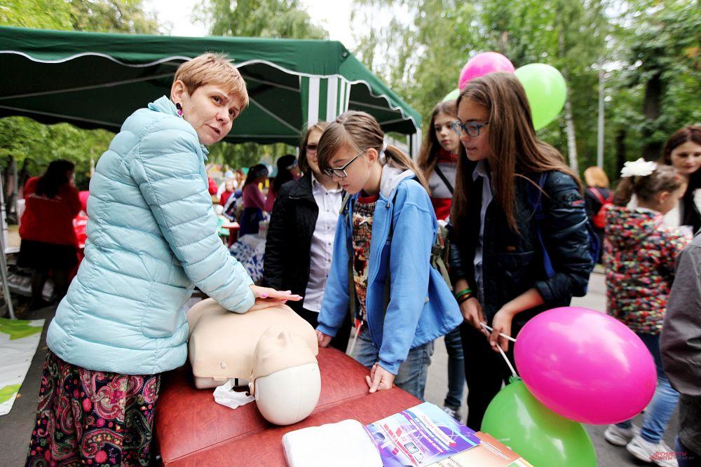После игры можно было узнать полезную информацию от  Регионального центра медицинской профилактики.