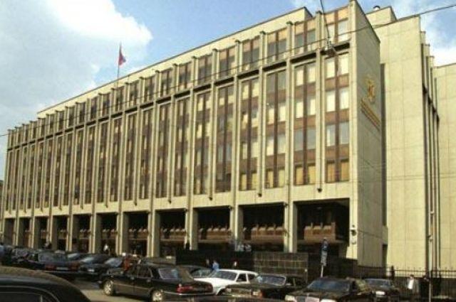 Кадры момента ужасной трагедии наКутузовском проспекте в столицеРФ