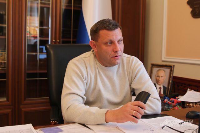 Захарченко спрогнозировал «последнее наступление» столицы Украины наДонбасс