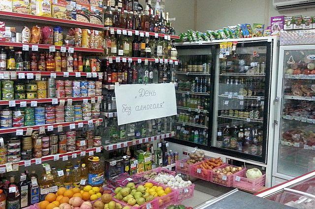 ВДень знаний вПермском крае 121 магазин нелегально продавал спирт