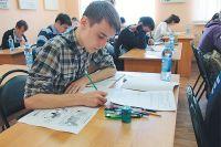 Московские школьники посоревнуются в знаниях с ребятами из других крупных городов мира.