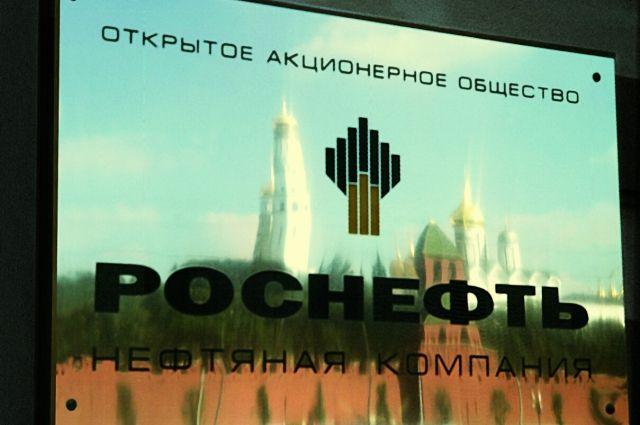 Новый прорыв. «Роснефть» укрепляет сотрудничество спартнерами поВЭФ