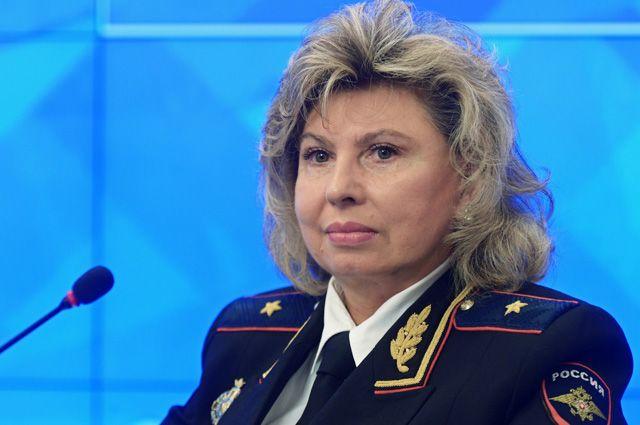 Омбудсмен Москалькова осудила «недозволенные действия» матерей Беслана против В.Путина