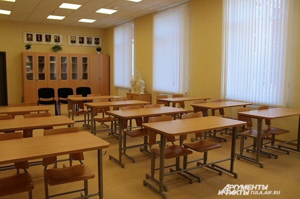 Учебные класс
