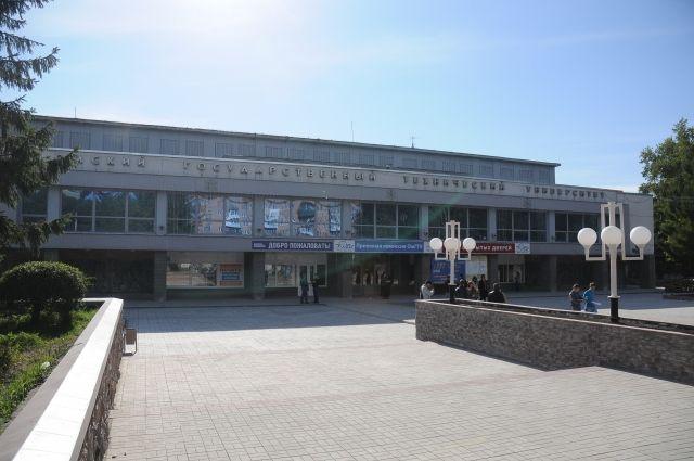 Один изомских институтов официально закончил своё существование
