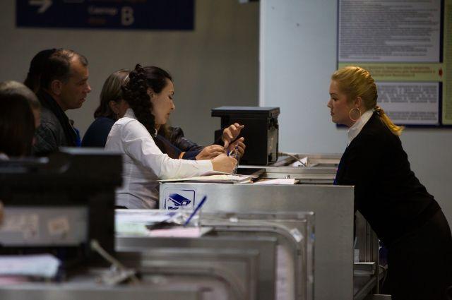 Результаты работы за8 месяцев следующего года (Международный аэропорт Барнаул)