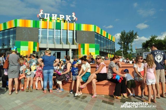 Дату открытия Омского цирка перенесли из-за трудностей сфинансированием