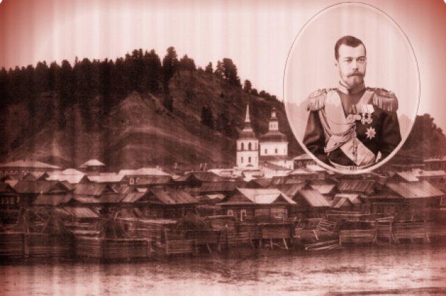 ВХанты-Мансийске предлагают установить знаменитый знак вчесть визита цесаревича Николая Романова