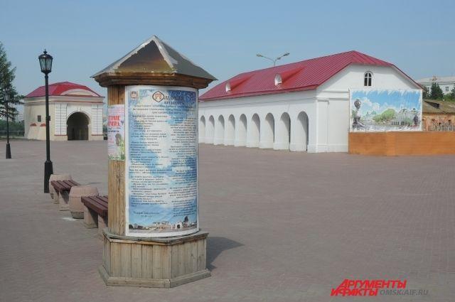 Памятник Петру I к 300-летнему юбилею Омска подарил Зураб Церетели.