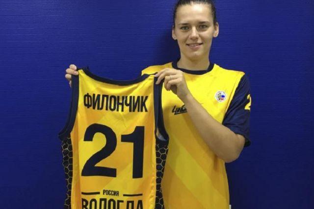 Мария Филончик будет выступать завологодскую «Чевакату»