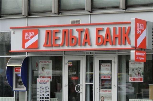 «Дельта банк»