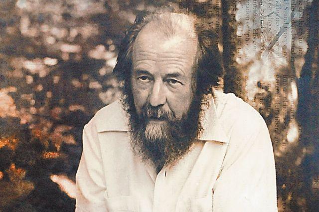 РФпредложит ЮНЕСКО объявить 2018-й Годом Солженицына