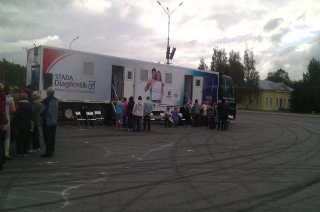 Мобильный диагностический центр