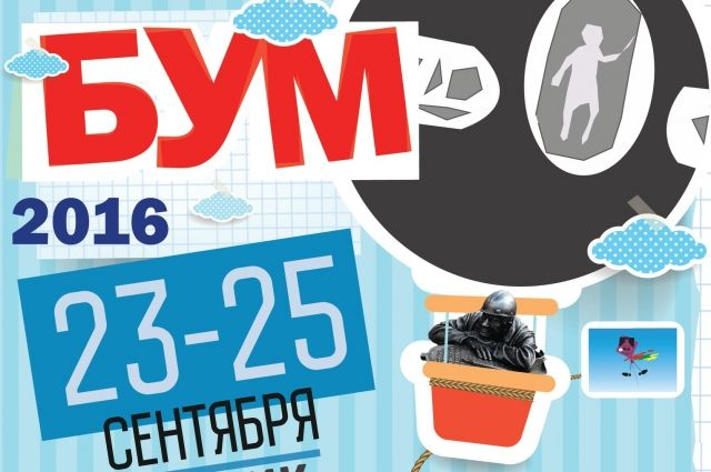Участниками фестиваля станут коллективы из России и стран СНГ.