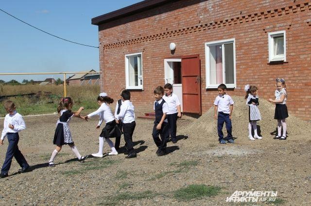 Классы для первоклашек в Шаумяновском открыли в помещении бывшей пекарни.