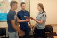 Молодые люди в полиции