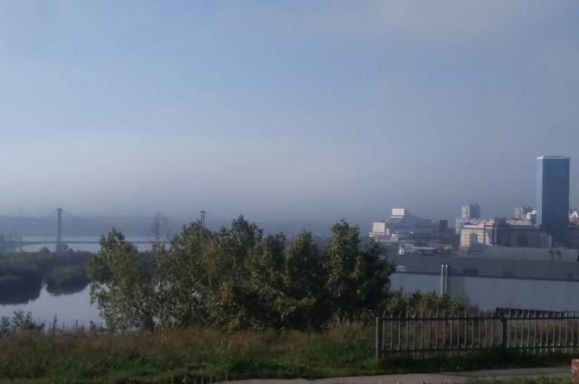 Над столицей края навис густой туман.