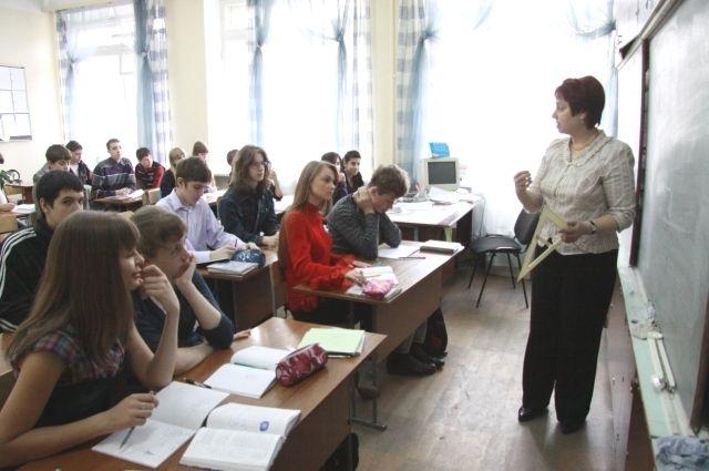 Воспитательная роль учителя должна и уважаться, и оцениваться.
