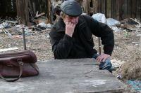 Надежды пенсионеры возлагали на ежемесячную денежную выплату в 500 рублей.