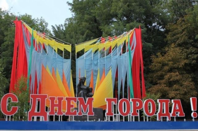 План основных мероприятий в рамках празднования 267-й годовщины со дня основания города Ростова-на-Дону