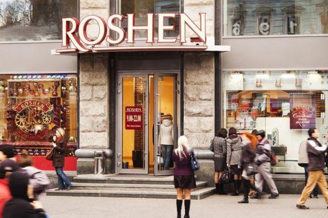 ВКиеве правоохранители проверяют информацию оминировании всех торговых точек Roshen— ГСЧС