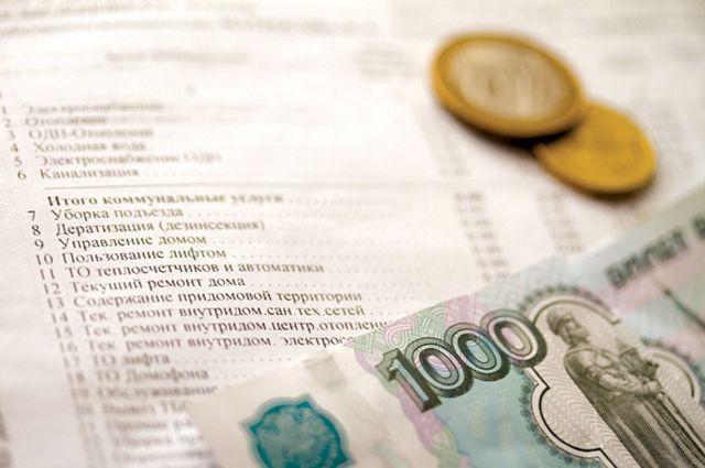 Руководством выделяется 3,76 млрд накомпенсации русским пенсионерам взносов накапремонт