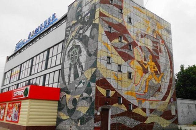 Мозаике в честь рыбаков в Светлом хотят присвоить статус памятника