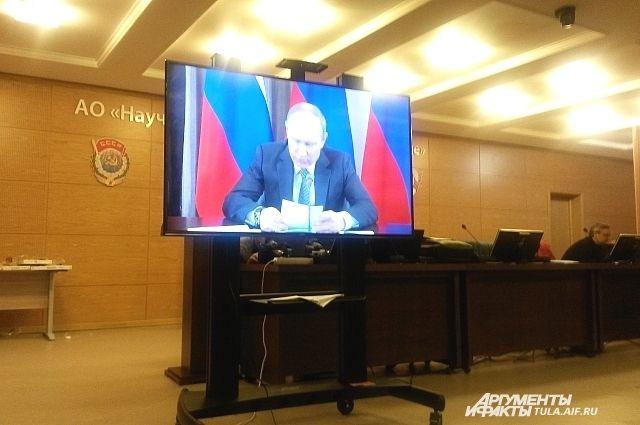 Фото с совещания в Туле